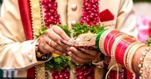 വിവാഹം രജിസ്റ്റർ ചെയ്യുന്നതിന് മുമ്പുള്ള നോട്ടീസ് പതിക്കൽ ഇനി വേണ്ടെന്ന് ഹൈക്കോടതി