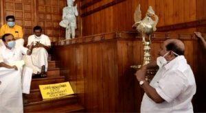 യു.ഡി.എഫിനൊപ്പം പി.സി ജോര്ജും സഭ ബഹിഷ്കരിച്ചു; ഒ. രാജഗോപാല് സഭയിൽ തുടരുന്നു