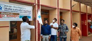 കെ ആർ എം യു തിരുവനന്തപുരം ജില്ലാ കമ്മിറ്റി പുതിയ ഭാരവാഹികളെയും സംസ്ഥാന കൗൺസിൽ അംഗങ്ങളെയും തിരഞ്ഞെടുത്തു