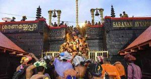 സർക്കാരിന് ഗതിയില്ല, ശബരിമലയെ രക്ഷിക്കാൻ അന്യസംസ്ഥാനക്കാർ: എട്ടരക്കോടി മുടക്കുമെന്ന് കമ്പനികൾ