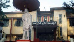 കണ്ണൂർ സെൻട്രൽ ജയിലിൽ ഇന്ന് 83 പേർക്ക് കൊവിഡ് സ്ഥിരീകരിച്ചു