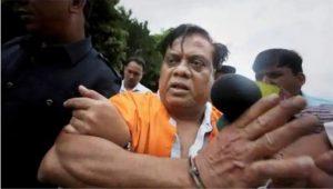 മുംബൈ അധോലോക നായകൻ ഛോട്ടാ രാജൻ കോവിഡ് ബാധിച്ച് മരിച്ചു