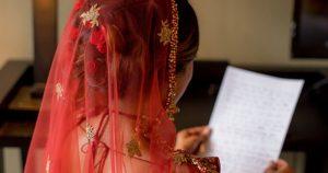 വിവാഹിതയായ സ്ത്രീക്ക് പ്രണയലേഖനം: നിർണ്ണായക നിരീക്ഷണവുമായി ഹൈക്കോടതി